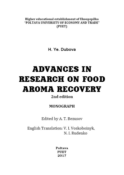 Advances in Research on Food Aroma Recovery