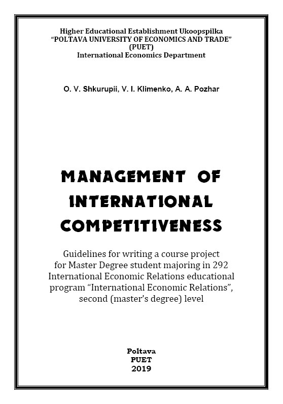 Management of international competitiveness